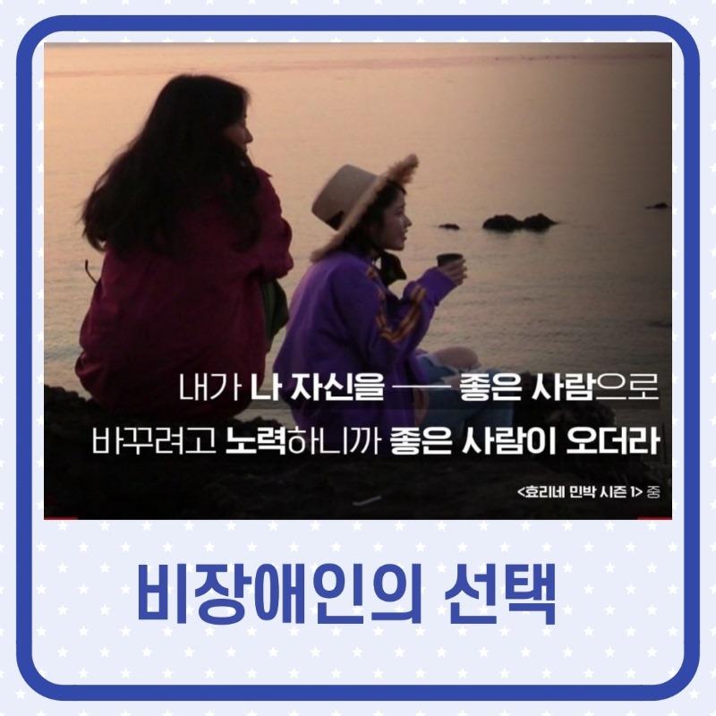박래범 - 당신은 좋은 사람입니까(2차).pdf_page_1.jpg