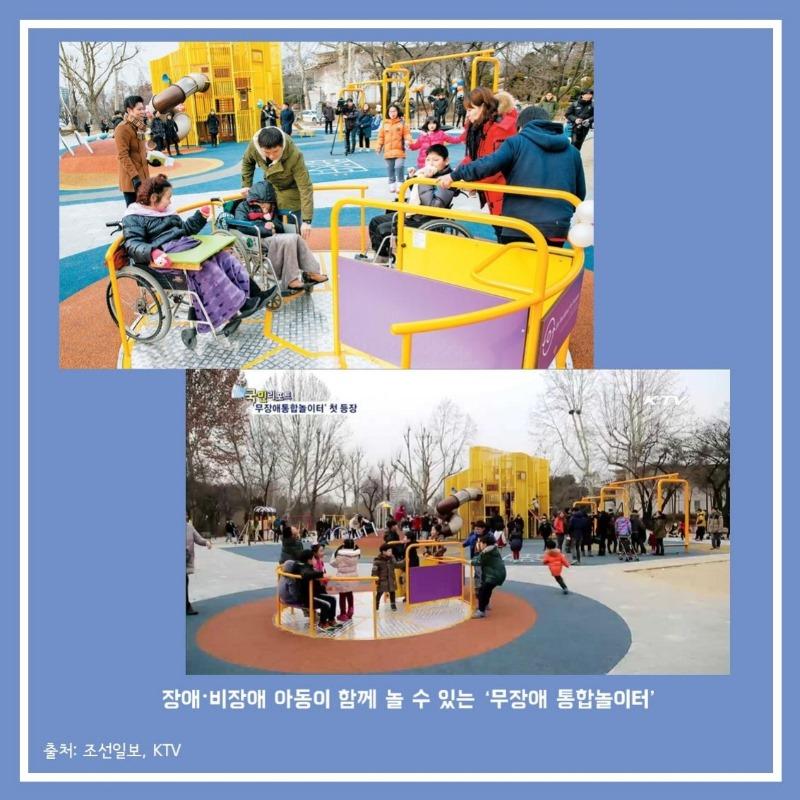 윤상진 - 베리어프리(2차).pdf_page_06.jpg